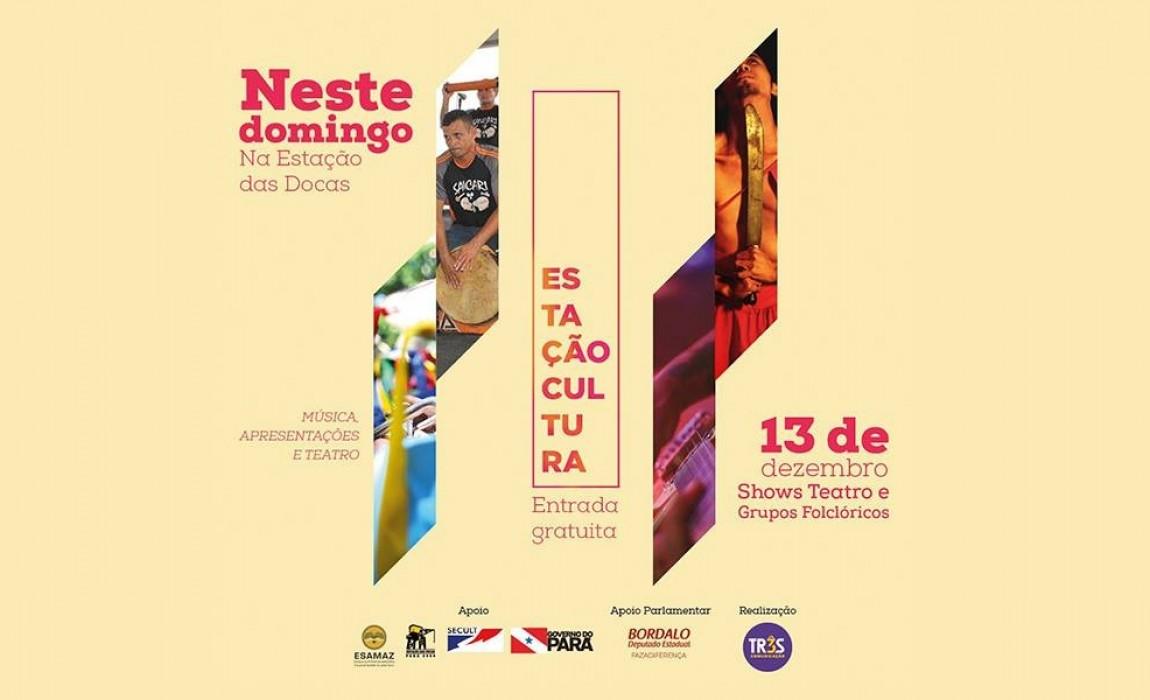 ESAMAZ apoia festival de arte contemporânea feita no Pará