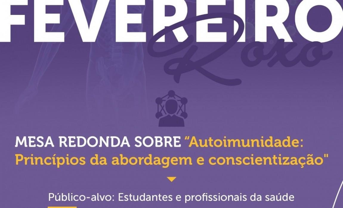 Curso de Biomedicina vai promover palestra na programação do Fevereiro Roxo